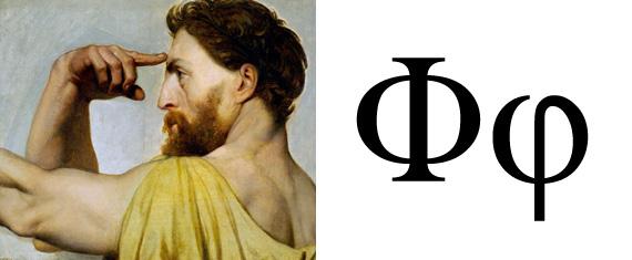 lettera phi alfabeto greco