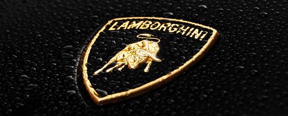 stemma lamborghini